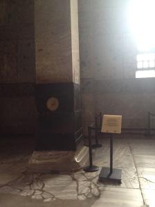 Reise nach Istanbul: Hagia Sophia