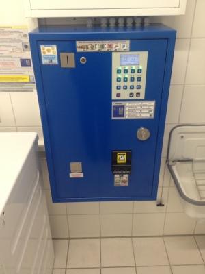 Keine Waschmaschine kaputt Alternative